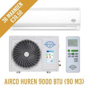 Airco Huren 9000 btu (90m3) 36 Maanden | €39,50